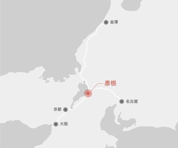 Visit Hikone